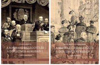 A magyar országgyűlés a dualizmus korában