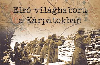 """""""A kivételes hatalomról szóló 1912. évi 63. törvénycikk"""""""